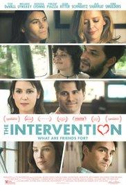 Intervencija
