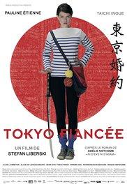 Ljubezen v Tokiu