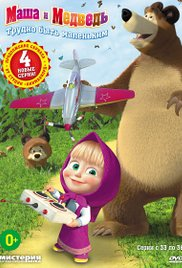 Maša in medved